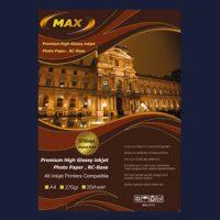 max-A4-20sh