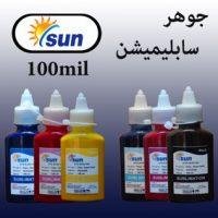 subli-sun-100m