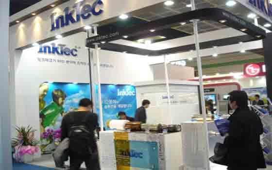 InkTec در نمایشگاه ۲۰۰۶ - COEX کره جنوبی