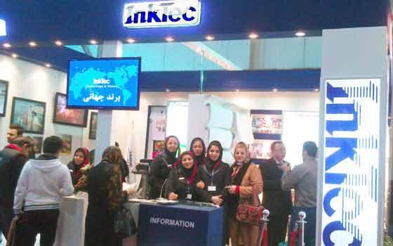 خاورپژوهش - نمایشگاه بین المللی تبلیغات و بازاریابی 93 - تهران