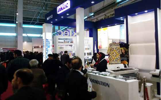 خاورپژوهش - نمایشگاه بین المللی تبلیغات و بازاریابی 95 - تهران