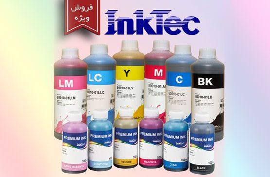 فروش ویژه جوهر InkTec، واردکننده جوهر سابلیمیشن