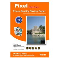 کاغذ-ابریشمی-آ4-پیکسل260گرم