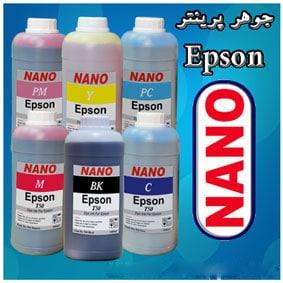 epson nano