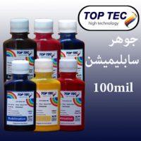 subli-toptec-100m