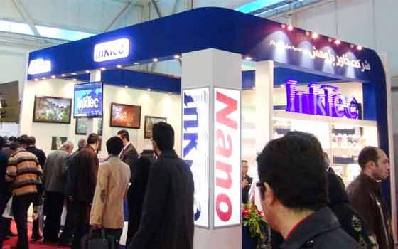 خاورپژوهش-نمایشگاه بین المللی تبلیغات و بازاریابی ۹۳-تهران