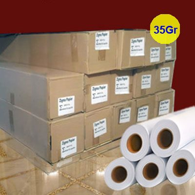 کاغذ رول سابلیمیشن 35 گرم عرض 162 - 200 متری Zigma، واردکندده جوهر سابلیمیشن
