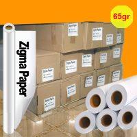 کاغذ رول سابلیمیشن 65 گرم عرض 162 - 200 متری Zigma
