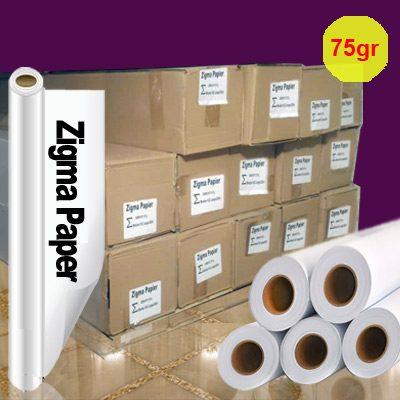 کاغذ رول سابلیمیشن 75 گرم عرض 162 - 200 متری Zigma، واردکننده جوهر سابلیمیشن